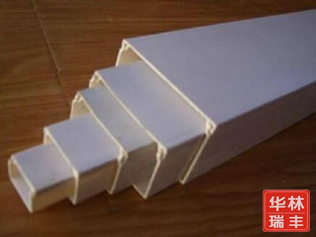 PVC线槽系列